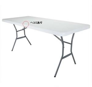 アウトレット品折りたたみテーブル#5011I