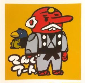 【てんぐアート】ten1 てんぐシール