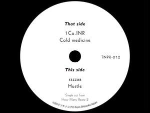 """5"""" Vinyl (Single cut from """"HOW MANY BEATZ 2"""") TNPR-012"""
