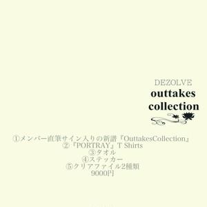【数量限定】特別サイン入り『Outtakes Collection』サイズ(S)(M)(L)『PORTRAY』T-Shirtsセット