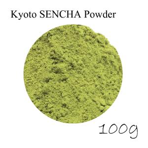 卸価格販売!製菓・加工用に!謹製京都宇治 煎茶パウダー(機械挽き)100g