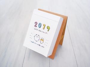 2019 日めくりカレンダー