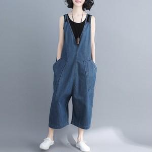 【set】オールインワンデニムストラップ着痩せワイドパンツ カジュアル森ガール