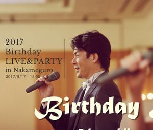 【招待制】9/17 Birthday LIVE&PARTY