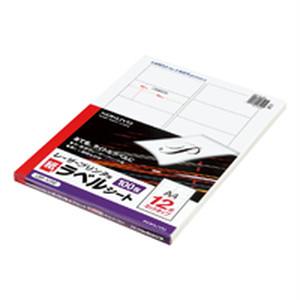 コクヨ レーザープリンタ用紙ラベルシート A4 12面100枚 LBP-A192