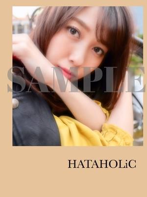 フォトブック【HATAHOLiC】