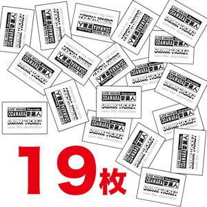 【 save the shareidos 】ドリンクチケット19