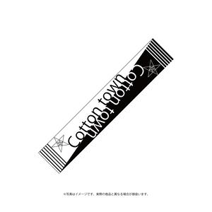 コットン マフラータオル(個別サイン入り)【Web限定】