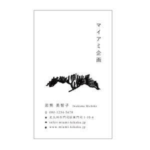 デザイン名刺テンプレートNo.10(300枚 印刷費込)