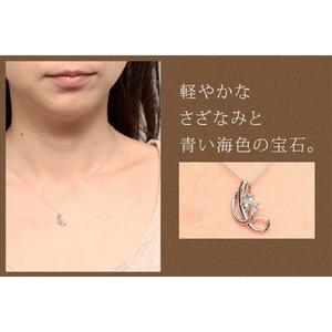 ★送料無料★【me on...】◆K10ホワイトゴールド・ダイヤモンド&ブルートパーズ ネックレス