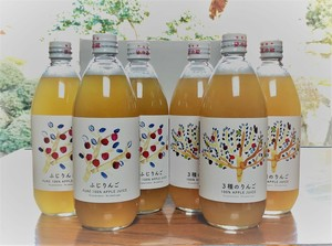 【無添加】まるつね果樹園の無添加ジュース(ふじ×3本 3種のりんご×3本)【送料込み】ギフトにも