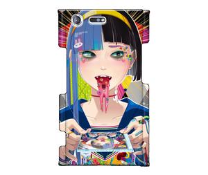 (Xperia XZ Premium SO-04J)入門I
