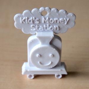 【10本からオリジナル立体ストラップ】Kid's Money Station(10個セット)