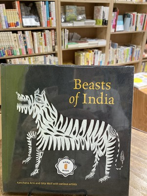 Beasts in  India