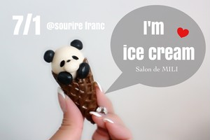 MILIPAN ver. Waffle cone ice cream panda
