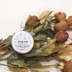 【残り20個】AROMA VITA+ オリジナル NATURAL BALM:HANA(天然無添加 保湿 バーム)