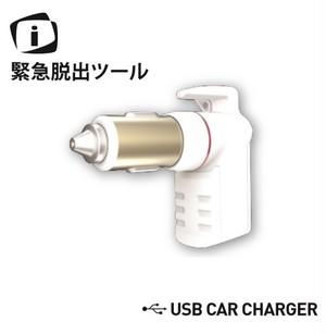 車に一台!ガラスを壊す機能付きのUSB充電器 シートベルトカッター