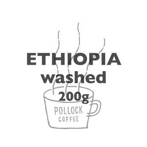 エチオピア シティロースト 200g イルガチェフェ コンガ農協 ウォッシュト