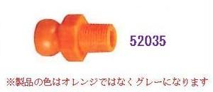 """52035 耐酸性クーラントホース1/4"""" 1/8""""PTコネクター"""