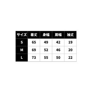 PISCES Tee:Beige(SEIGAIHA/Japanese sea bass/メンズ)