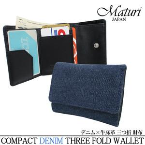 44809e7aec90 Maturi マトゥーリ デニム×牛革 コンパクトミニウォレット 三つ折財布 MR-079 LBL