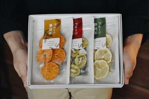 フルーツ静岡茶3種のギフト