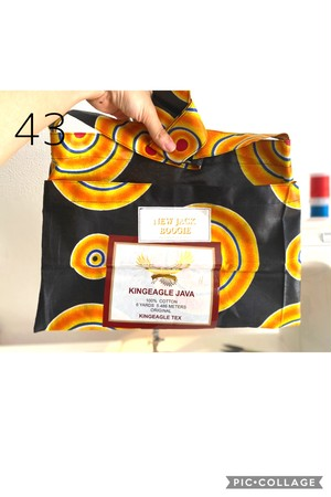 African Chitenge Collection Musette 43