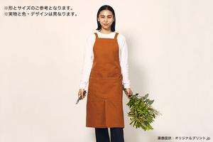 キャンバスエプロン★ハシビロコウ【ナチュラル】