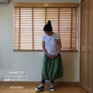 hana07-12(スペアミント)遊び心をくすぐられるバルーンスカート*綿麻