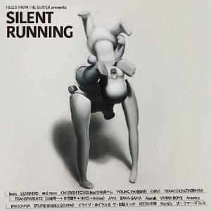 V.A / SILENT RUNNING(CD)