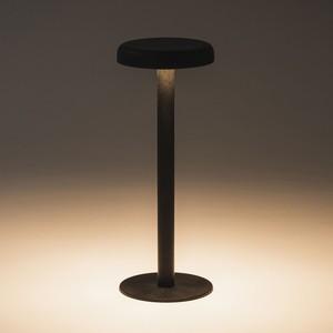 TABLE LAMP ICHI