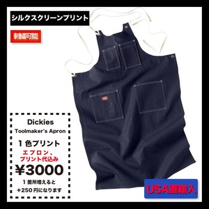 Dickies Toolmaker's Apron (品番AC20)