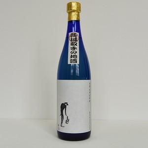 長期貯蔵酒 720ml