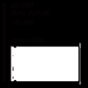 コピー:KIPs PAPER [plain]