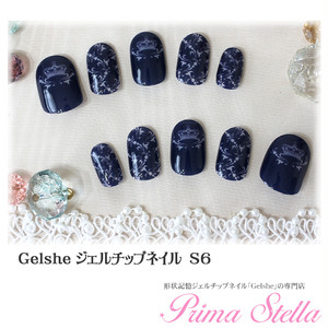 Gelshe gel chip nail 【S6】