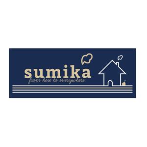 sumika / ロゴタオル (ネイビー)