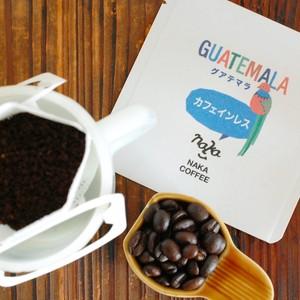 グアテマラ カフェインレス ドリップバッグ
