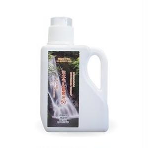 ミネラル鉱泉浴50(1ℓ)