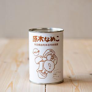 原木なめこ缶詰