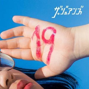 【10/30発売・予約】ザ・ジュアンズ / 19