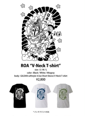 「THE PEACH BOYS TOUR」V-Neck T-shirts