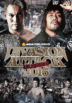 新日本プロレス INVASION ATTACK 2016.4.10両国国技館