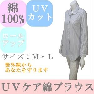 ブラウス/レディース/UVカット/綿/長袖/19