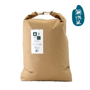 新米!有機JAS認証「タイワ米」(無洗米・10kg) 平成30年富山県産コシヒカリ