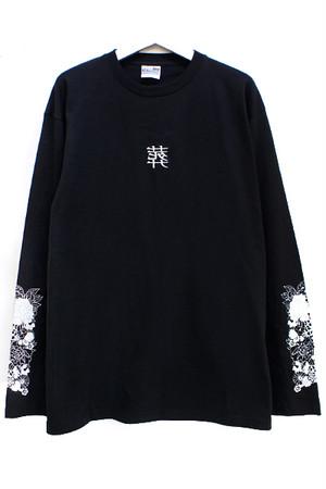 「葬/Burial」Long T-Shirts Black