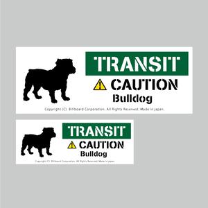 TRANSIT DOG Sticker [Bulldog]番犬ステッカー/ブルドッグ