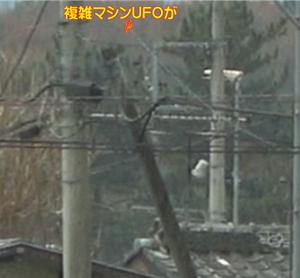 UFO video 12/9 2分