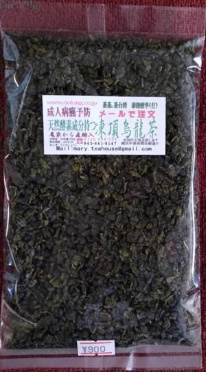 【台湾】凍頂山 高山凍頂烏龍茶 100g