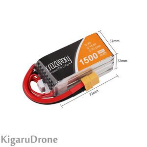 【4S 15000mAh Lipo】Crazepony 4S 1500mAh LiPo Battery 14.8V 100C with XT60 コネクター