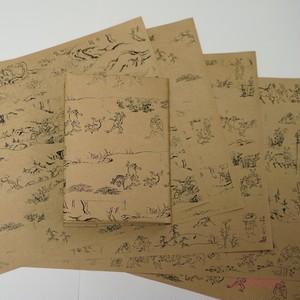 紙製ブックカバー 「鳥獣戯画」